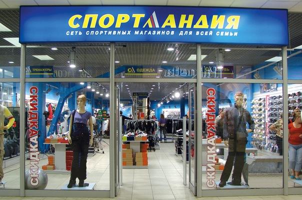 "Магазин  ""Спортландия "" (Спортмастер).  Объект - Иваново Площадь - 280 м2..."