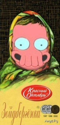 Человек Не скажу, 2 января 1996, Новосибирск, id82092933