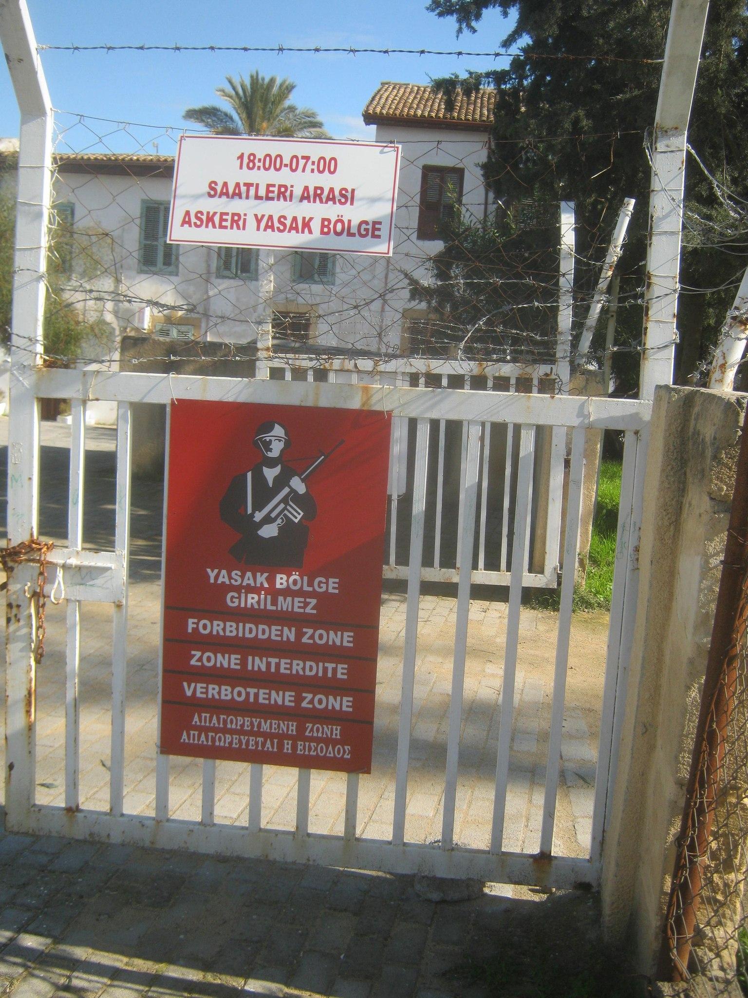 жандармерия и полиция в Турции