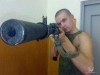 Александр Чепуштанов, 20 февраля , Томск, id87345680