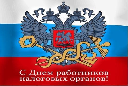 http://cs10210.vkontakte.ru/u9394493/-14/x_b8758897.jpg