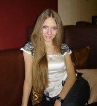 Олеся Никифорова, 7 мая , Самара, id97015536