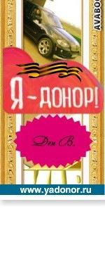 Денис Балахонов