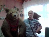 Сергей Сергеев, 1 октября , Кемерово, id114924210