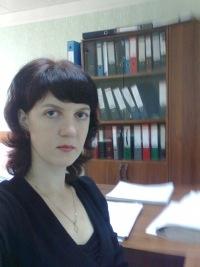 Лариса Котова, 17 апреля , Саранск, id126614518
