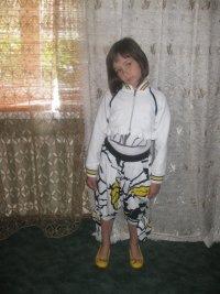 Katya Stepankov, 15 августа , Пермь, id128362138