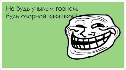 http://cs10211.userapi.com/u4614819/154471097/x_a026997b.jpg