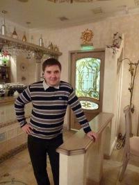 Максим Долгих, 25 июня , Екатеринбург, id54981960