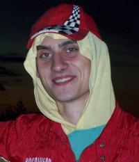 Иван Басов, 19 августа 1989, Санкт-Петербург, id68292797