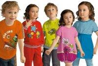 Ярко Детская Одежда Оптом