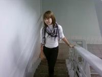 Юлия Колодкина, 8 мая 1991, Новосибирск, id103298663