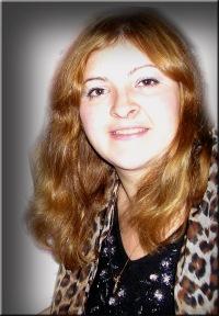 Светлана Трусова, 25 августа 1996, Краснодар, id131349805