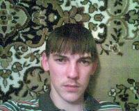 Василий Борисевич, 13 апреля 1993, Казань, id133419572