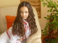Анастасия Даниленко, 23 сентября , Витебск, id140020274