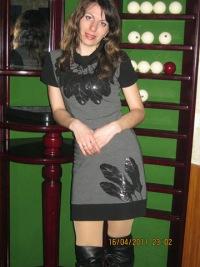 Людмила Дерменжи, 22 апреля , Болград, id155440870