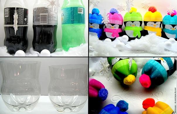 Подделки из пластиковых бутылок своими руками