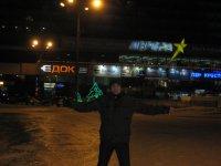 Артем Насыбулин, Челябинск