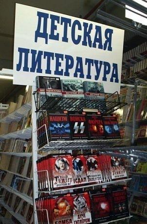 http://cs10212.vkontakte.ru/u54953422/133173217/x_101fd362.jpg