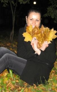 Светлана Ефремова, 18 ноября 1987, Ульяновск, id57906554