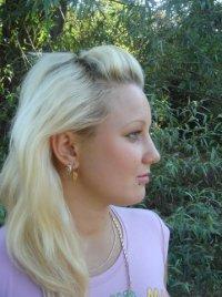 Ирина Ващенко, 3 ноября 1999, Кривой Рог, id62248522