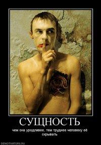 Poncrat Ryzov, 1 февраля , Санкт-Петербург, id82854619
