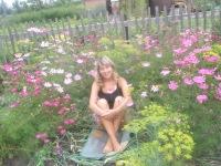 Марианна Коноваленко, 29 мая 1997, Омск, id120673794