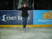 Ирина Монахова, 23 октября 1989, Москва, id140426434