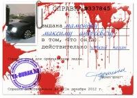 Александр Дятлов, 25 января , Тольятти, id74262337