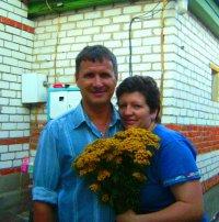 Наталья Ярчихина, 22 августа 1994, Буинск, id82078098
