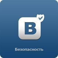 Алексей-Скриптер Ивашов, 3 июня 1988, Тверь, id93796541