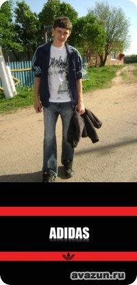 Анатолий Бестужев, 17 октября , Винница, id113522758