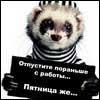Владимир Бражников, 10 января 1979, Петропавловск-Камчатский, id156130536