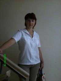 Ольга Панченко, 15 ноября 1977, Феодосия, id69055323