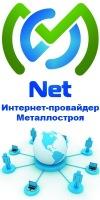 MSNet - Интернет провайдер Металлостроя