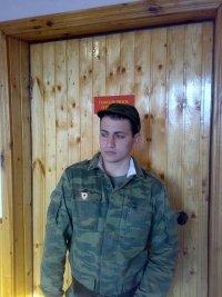 Эдуард Бурнашёв, 24 февраля 1988, Сочи, id12273822