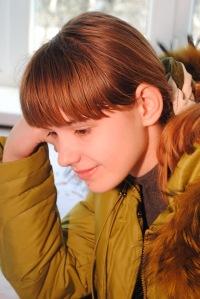 Екатерина Чекан, 21 мая 1979, Каменск-Уральский, id128840214