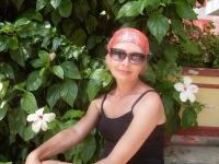 Ирина Лебедева, 3 января 1992, Екатеринбург, id154644094