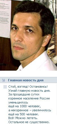 Константин Сибаров