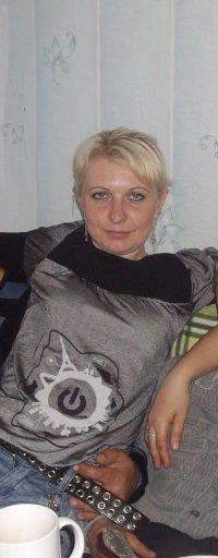 Виктория Рогач, 7 февраля 1985, Харьков, id94827813