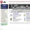 Клуб владельцев грузовиков Renault-Magnum.ru