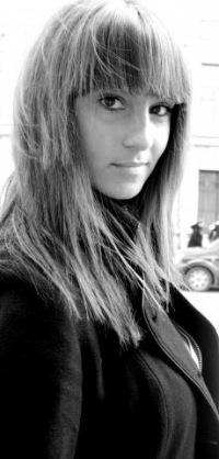 Аня Максимова, 20 июня , Москва, id106374532