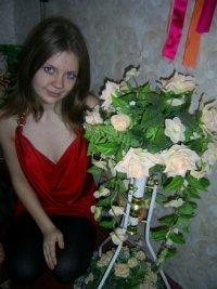 Белла Остапюк, 16 января 1991, Челябинск, id109147260