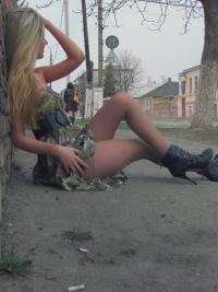 Укуреный_ганджубасом Нарик, 22 декабря , Харьков, id117301074