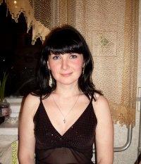 Rimma Vedeneeva, 9 августа 1992, Мурманск, id122938738