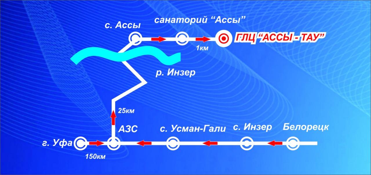 """Горнолыжный центр """"Ассы-Тау"""","""