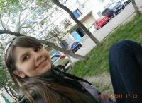 Кристина Пуриче