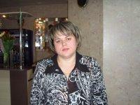 Света Базова, 20 сентября 1989, Бердск, id58370685