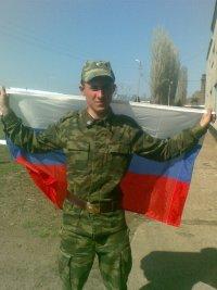 Иван Завалишин, 10 февраля 1993, Лабинск, id78454617