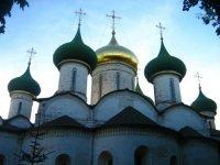 Дима Седов, 28 апреля 1998, Тюмень, id80818568
