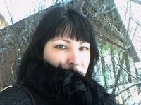 Ekaterina Baranchuk, 10 марта 1980, Владимир, id127139490